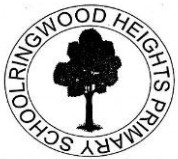 Ringwood Heights Primary School - Education NSW