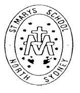St Mary's Primary School North Sydney - Education NSW